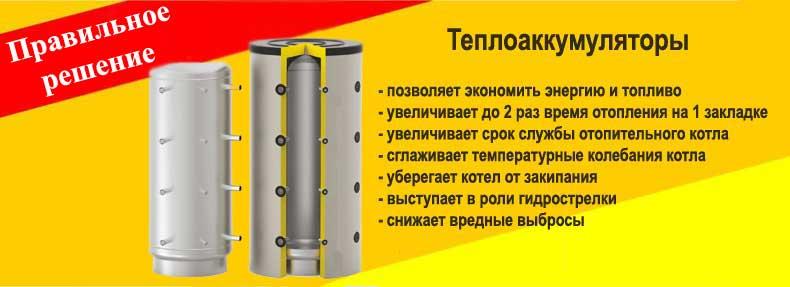 teploakk-slide
